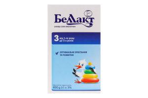 Смесь молочная для детей 1-3лет сухая Беллакт к/у 400г