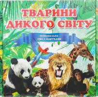 Гра пізнавальна для дітей від 3років з картками №655 Тварини дикого світу Strateg 1шт