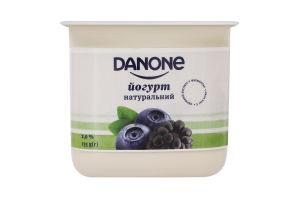 Йогурт 2% натуральный Черника-ежевика Danone ст 135г
