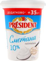 Сметана 10% President ст 385г