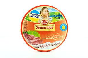 Сыр плавленый с беконом порц к/у ЗвениГора 140г