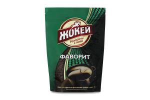 Кава натуральна розчинна гранульована Фаворит Жокей д/п 130г