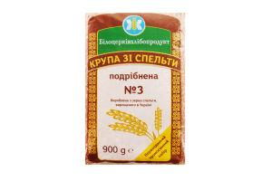 Крупа из спельты измельченная №3 Білоцерківхлібопродукт м/у 900г