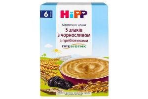 Каша для детей от 6мес молочная 5 злаков с черносливом Hipp к/у 250г