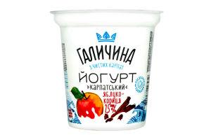Йогурт 2.5% Яблоко-корица Галичина ст 280г