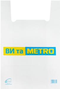 ПАКЕТ METRO МАЛЕНЬКИЙ 40*60 1ШТ