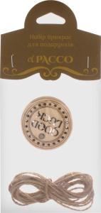 """Набір прикрас для подарунків """"Чоловічий"""", ТМ """"El pacco """""""
