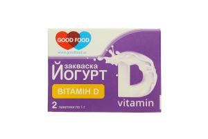 Закваска GoodFood йогурт. бактеріал. суха Вітамін D 2п*1г х6
