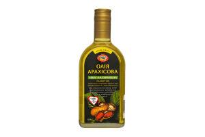 Масло арахисовое Golden Kings стекло 0,35л