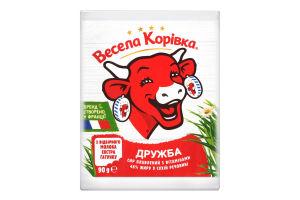 Сир плавлений 46% з вітамінами Дружба Весела Корівка м/у 90г