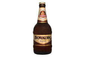 Пиво 0.5л 4.6% светлое Полтава Бочковое бут