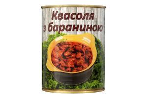 Фасоль с бараниной L'appetit ж/б 350г