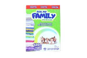 For my Family Порошок 600г+150 г универсал (картон)