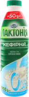 Продукт кефірний 0.05% з пребіотиком Лактонія п/пл 950г