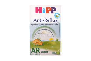 Смесь сухая для детей с рождения молочная Anti-Reflux Hipp к/у 300г