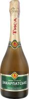 Вино игристое 0.75л 10-13.5% белое брют Закарпатское Тиса бут