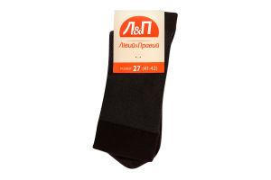 Шкарпетки чоловічі Лівий&Правий 27 коричневий