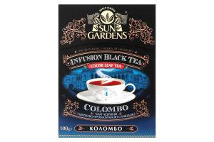 Чай черный и зеленый крупнолистовой Colombo Sun Gardens к/у 100г