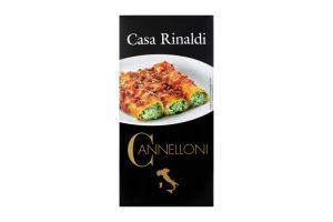 Макаронні вироби Casa Rinaldi Канелоні 250г