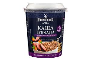 Каша гречневая быстрого приготовления с говядиной и овощами Новоукраїнка ст 60г