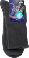 Носки мужские Легка Хода №6290 29 темно-серый