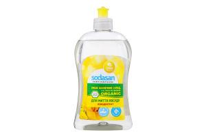 Засіб для миття посуду Lemon Sodasan 0.5л