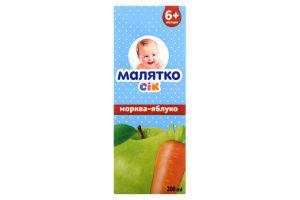 Сок для детей от 6-ти месяцев Морковь-Яблоко Малятко т/п 200мл