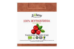 Паста журавлинна LiQberry с/б 550г