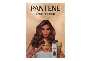 Набор косметический Интенсивное восстановление Pro-V Pantene 1шт