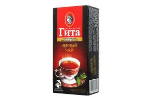 Чай чорний індійський дрібний Принцеса Гіта к/у 24х1.8г