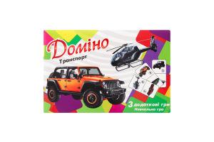 Игра настольная для детей от 3лет №30765 Домино Транспорт Strateg 1шт
