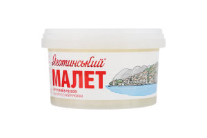 Сыр 45% мягкий в рассоле Малет Яготинський п/у 260г