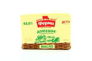 Масло 63% сладкосливочное бутербродное Домашнее Ферма м/у 200г
