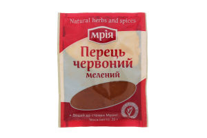 Перец красный молотый Мрія м/у 20г