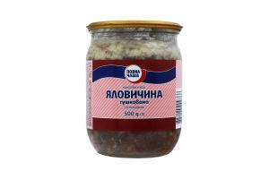 Мясо Повна Чаша говядина тушеная в/с