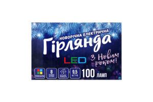 Электрогирлянда LED 9,5м 100 ламп NY9C