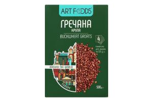 Крупа гречневая Art Foods к/у 500г