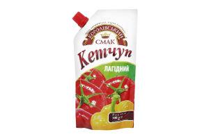 Кетчуп Королівський смак Нежный