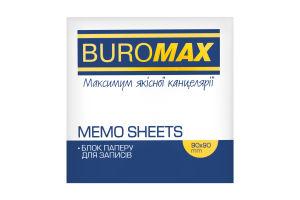 Блок паперу для нотаток 90х90мм №BM.2269 Зебра Buromax 1шт