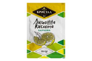 Лимонная кислота пищевая Кристал м/у 20г