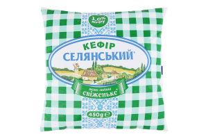 Кефір Селянський 1,0% 450г пл. х8