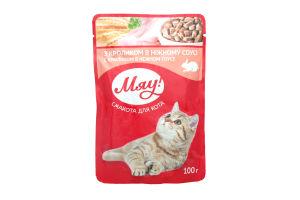 Корм консервированный для взрослых котов С кроликом в нежном соусе Мяу! м/у 100г