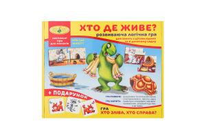 Гра логічна розвиваюча для дітей від 3років Хто де живе? Київська Фабрика Іграшок 1шт