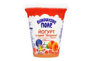 Йогурт 2.8% Абрикос Десертный Волошкове поле ст 280г