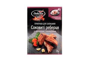 Приправа для запекания Сочные ребрышки с чесноком и томатами Любисток м/у 25г