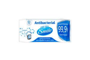 Салфетки влажные c Д-пантенолом Antibacterial Special Smile 60шт