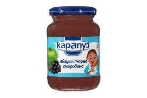 Пюре для детей от 4мес из яблок и черной смородины Карапуз с/б 200г