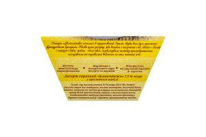 Десерт сирковий 7.5% з ароматом ванілі Бланманже ЗароГ ст 140г