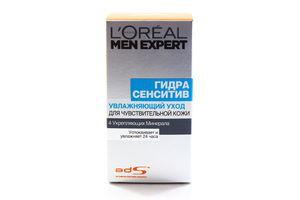 Гель-крем для умывания Гидра сенситив Men Expert L'Оreal 50мл