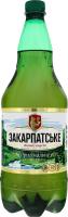 Пиво 1.3л 4.4% світле фільтроване пастеризоване Оригінальне Закарпатське п/пл